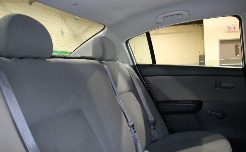 2012 Nissan Sentra 2.0 AUTOMATIQUE #17