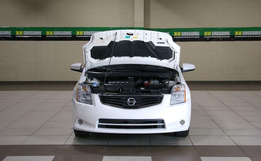 2012 Nissan Sentra 2.0 AUTOMATIQUE #22