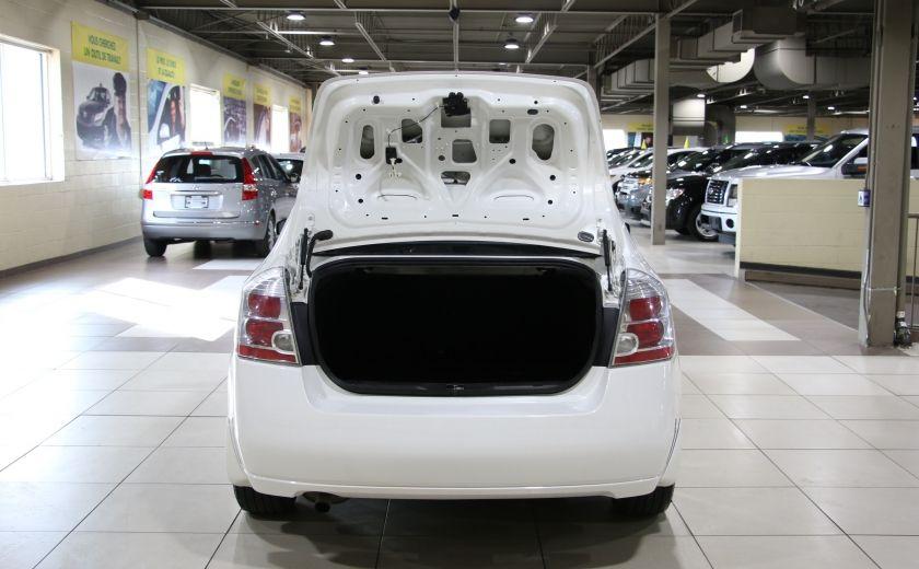 2012 Nissan Sentra 2.0 AUTOMATIQUE #23