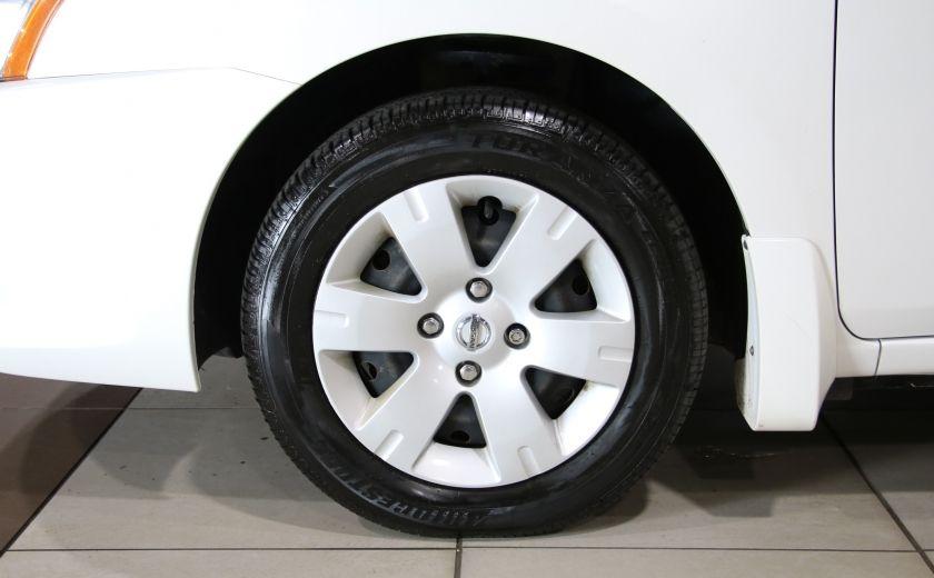 2012 Nissan Sentra 2.0 AUTOMATIQUE #25