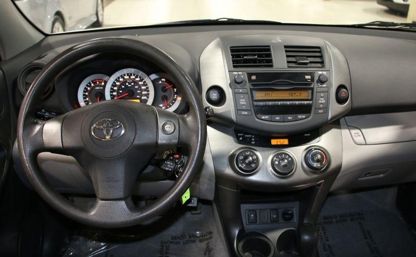 2009 Toyota Rav 4 AWD AUTO A/C GR ELECT #12