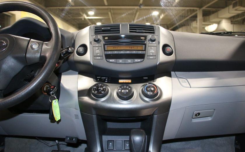 2009 Toyota Rav 4 AWD AUTO A/C GR ELECT #15