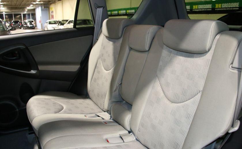 2009 Toyota Rav 4 AWD AUTO A/C GR ELECT #16