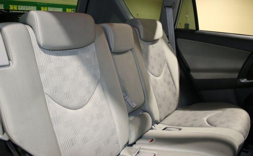 2009 Toyota Rav 4 AWD AUTO A/C GR ELECT #17