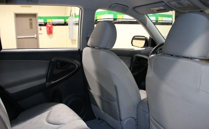 2009 Toyota Rav 4 AWD AUTO A/C GR ELECT #18