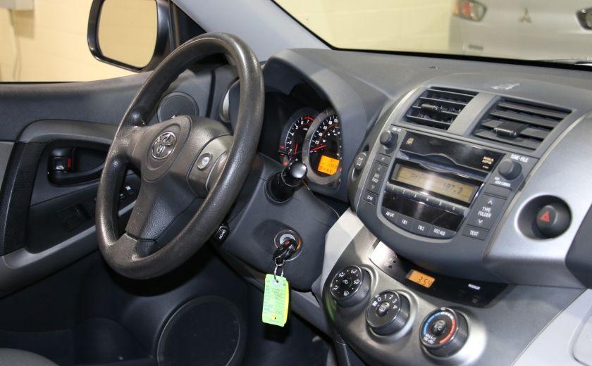 2009 Toyota Rav 4 AWD AUTO A/C GR ELECT #20