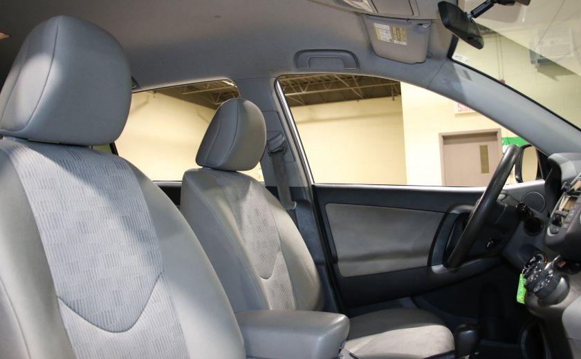 2009 Toyota Rav 4 AWD AUTO A/C GR ELECT #21