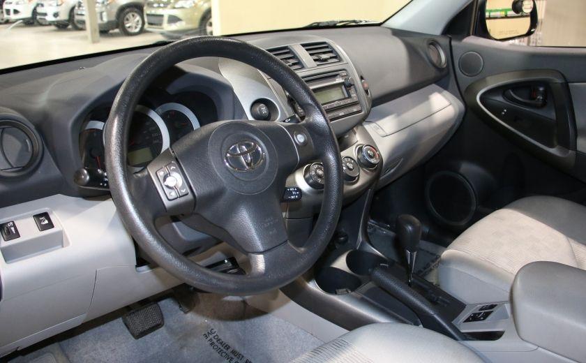 2012 Toyota Rav 4 V6 4WD AUTO A/C GR ELECT BLUETHOOT #8
