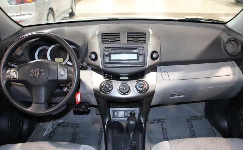2012 Toyota Rav 4 V6 4WD AUTO A/C GR ELECT BLUETHOOT #12