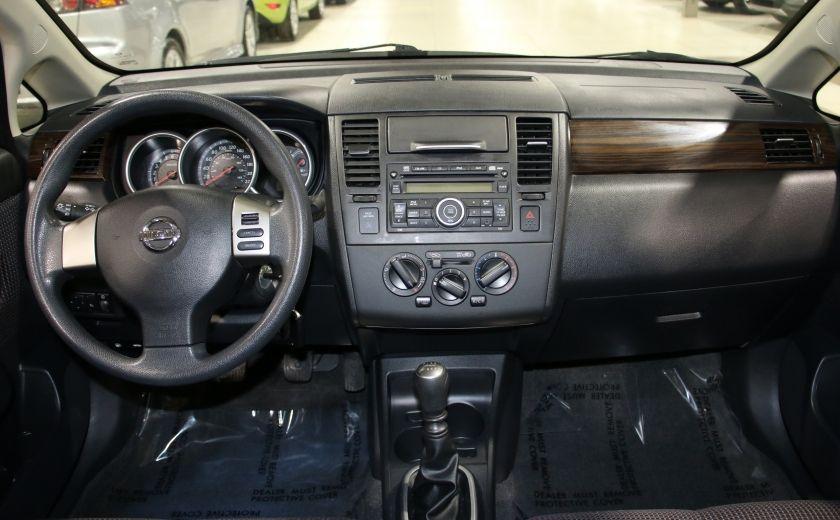2012 Nissan Versa 1.8 SL A/C GR ELECT MAGS #11