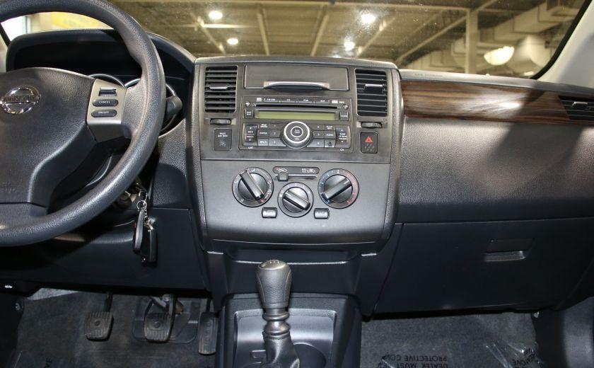 2012 Nissan Versa 1.8 SL A/C GR ELECT MAGS #14