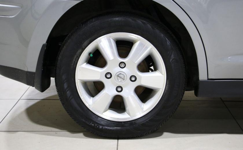 2012 Nissan Versa 1.8 SL A/C GR ELECT MAGS #25