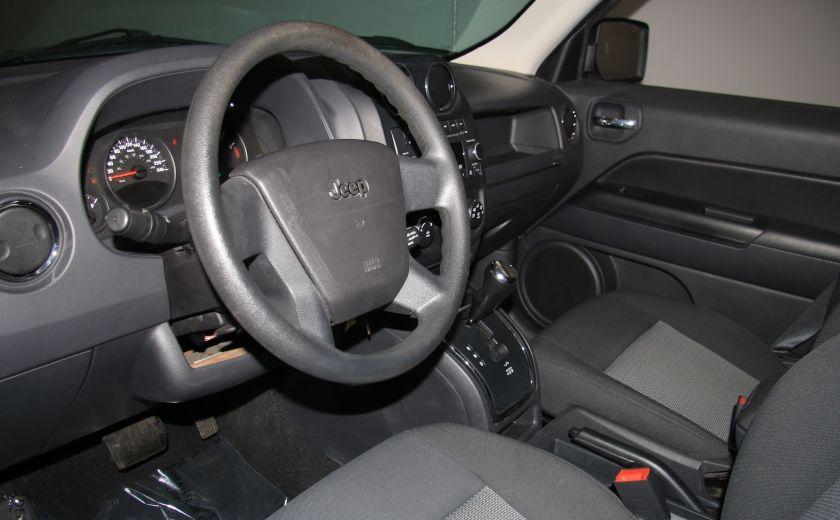 2010 Jeep Patriot North 4X4 AUTO A/C GR ELECT #8