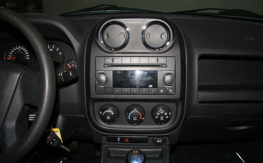 2010 Jeep Patriot North 4X4 AUTO A/C GR ELECT #14