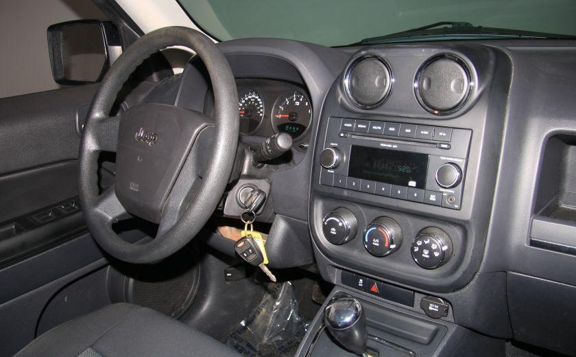 2010 Jeep Patriot North 4X4 AUTO A/C GR ELECT #21