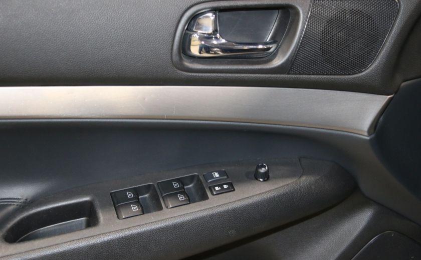 2013 Infiniti G37 Luxury AWD AUTO A/C CUIR TOIT MAGS #10