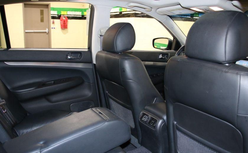 2013 Infiniti G37 Luxury AWD AUTO A/C CUIR TOIT MAGS #22