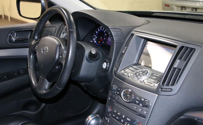 2013 Infiniti G37 Luxury AWD AUTO A/C CUIR TOIT MAGS #25