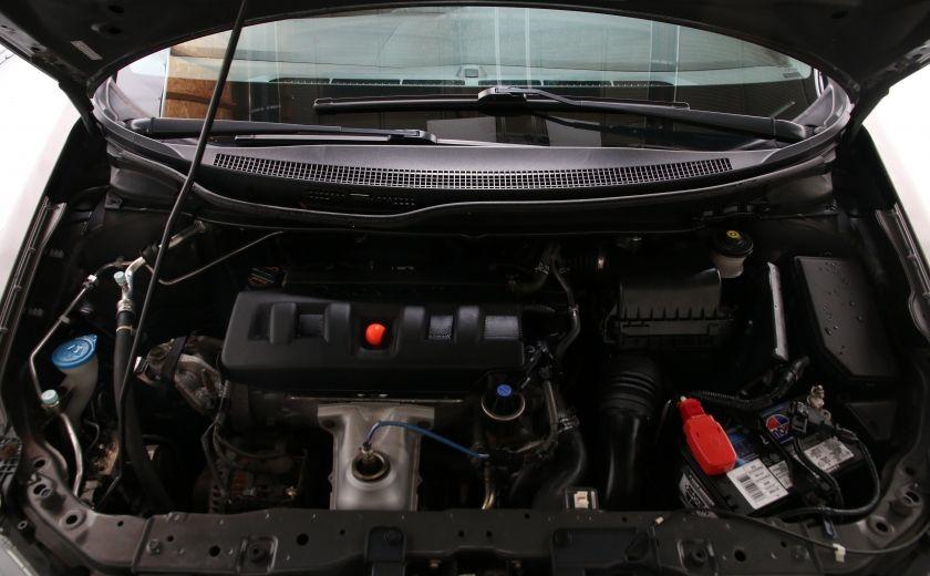 2012 Honda Civic LX #20