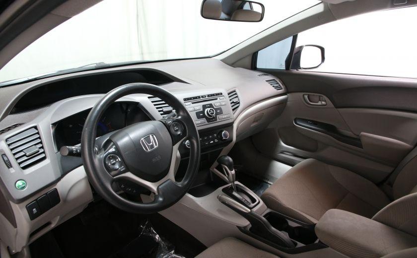 2012 Honda Civic LX #7