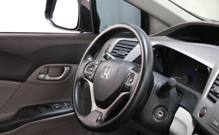 2012 Honda Civic LX #17