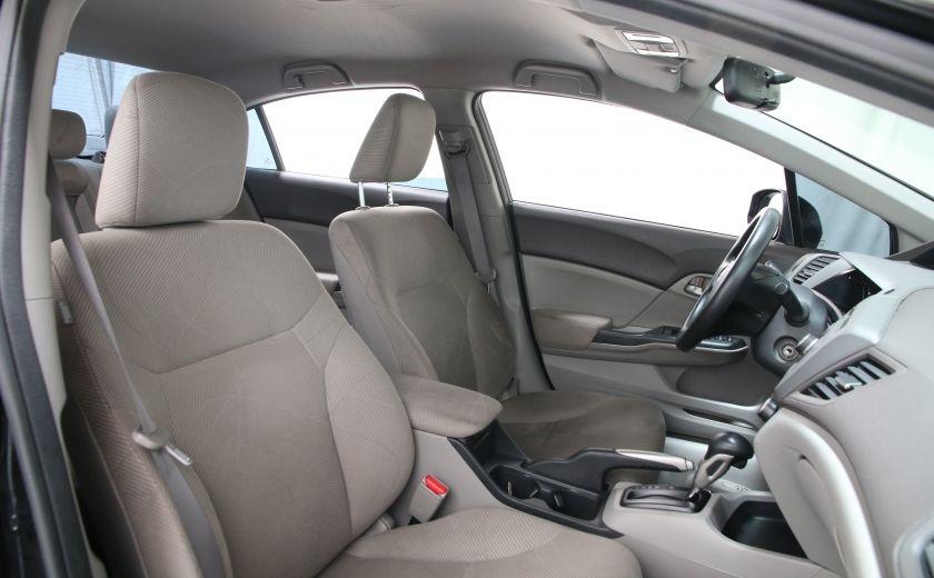 2012 Honda Civic LX #18