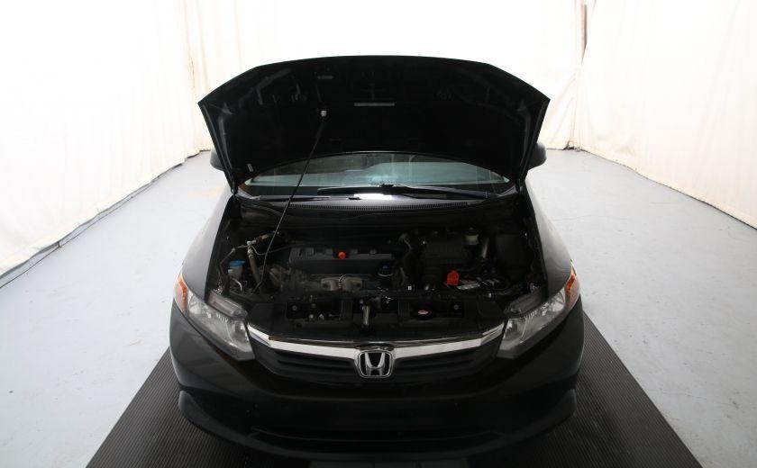 2012 Honda Civic LX #19