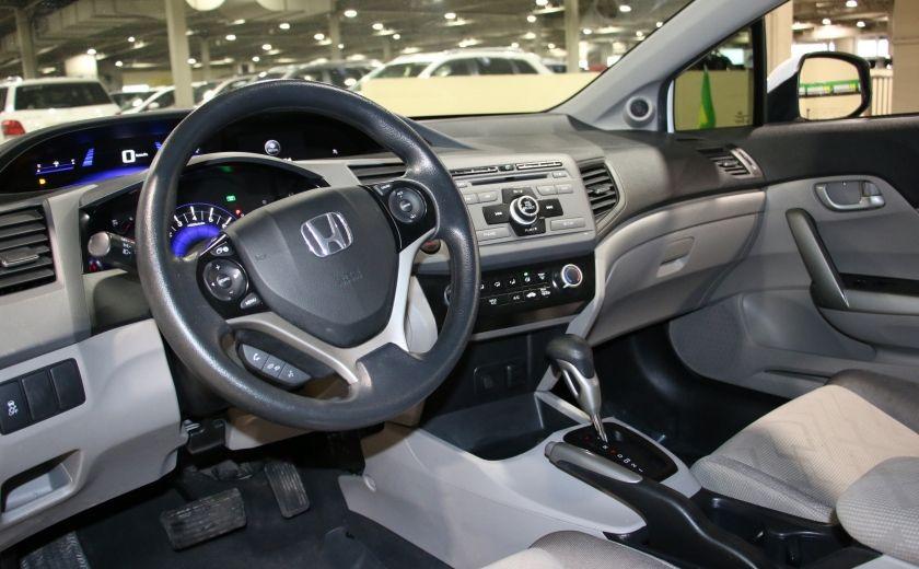 2012 Honda Civic LX AUTO A/C GR ELECT BLUETOOTH #8