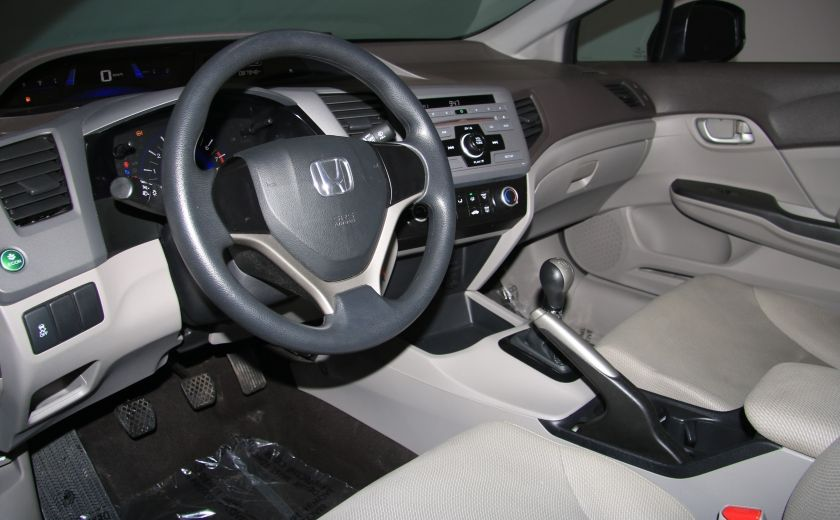 2012 Honda Civic DX MAGS #8