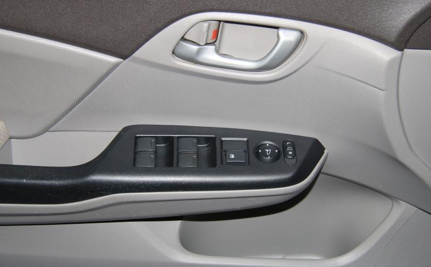 2012 Honda Civic DX MAGS #10