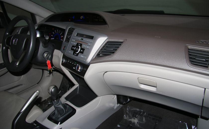 2012 Honda Civic DX MAGS #20