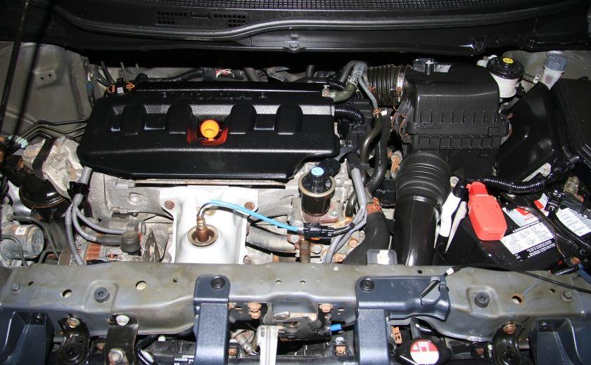 2012 Honda Civic DX MAGS #23