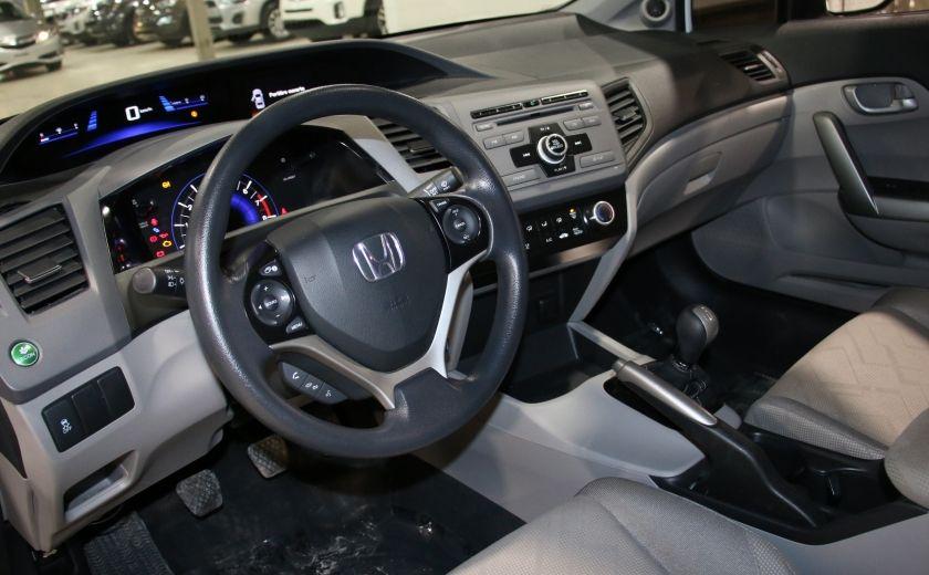 2012 Honda Civic LX A/C GR ELECT BLUETOOTH #8