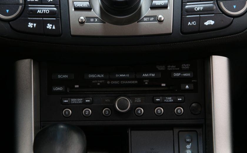 2012 Acura RDX Tech Pkg AWD AUTO A/C CUIR TOIT MAGS #14