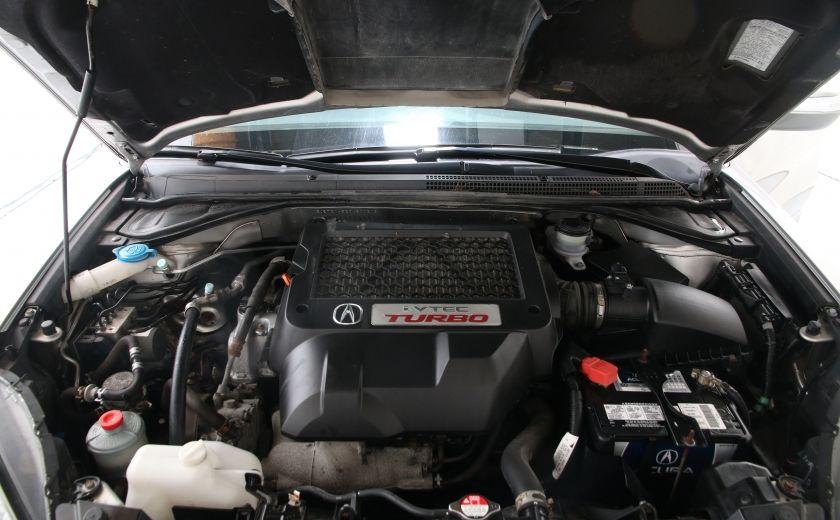 2012 Acura RDX Tech Pkg AWD AUTO A/C CUIR TOIT MAGS #24