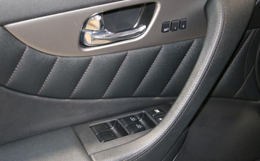 2011 Infiniti FX35 AWD AUTO A/C CUIR TOIT MAGS #10