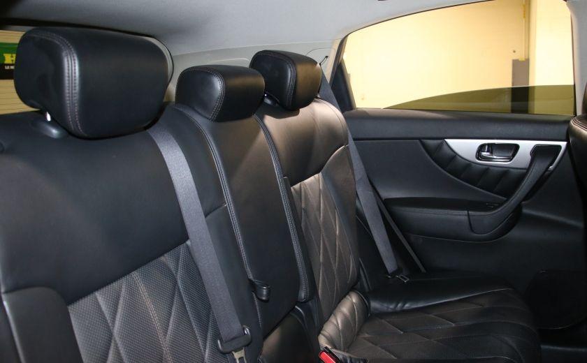 2011 Infiniti FX35 AWD AUTO A/C CUIR TOIT MAGS #24