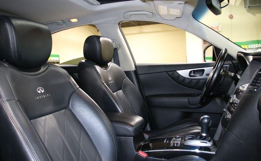 2011 Infiniti FX35 AWD AUTO A/C CUIR TOIT MAGS #27