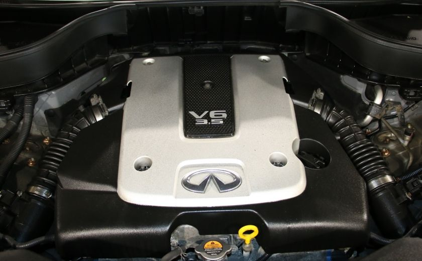2011 Infiniti FX35 AWD AUTO A/C CUIR TOIT MAGS #28