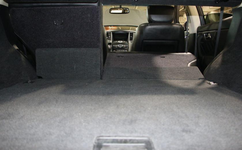 2011 Infiniti FX35 AWD AUTO A/C CUIR TOIT MAGS #32