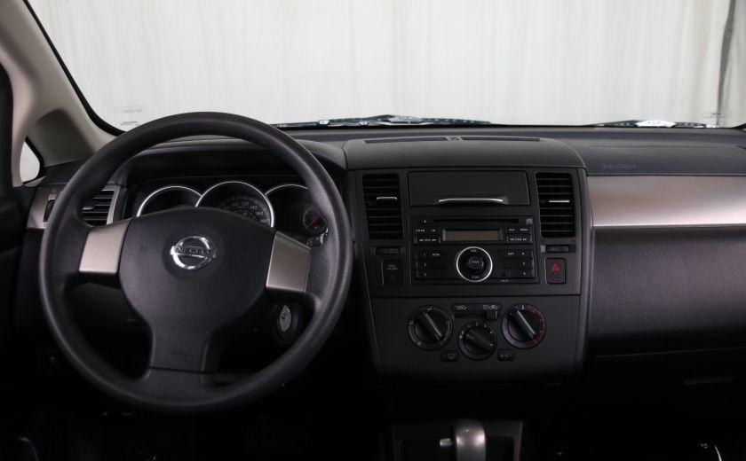 2012 Nissan Versa 1.8 S #10