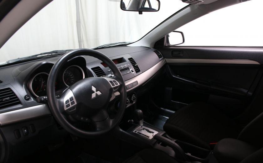 2012 Mitsubishi Lancer SE #8