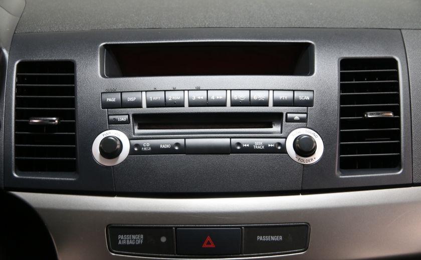 2012 Mitsubishi Lancer SE #12