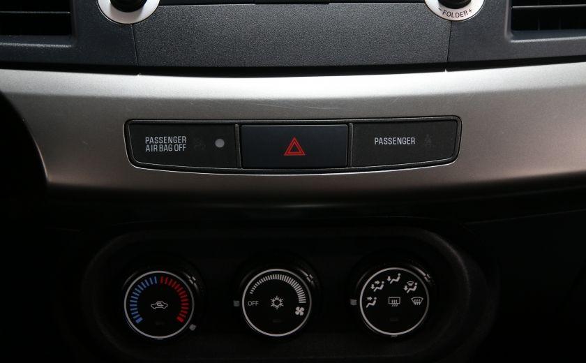 2012 Mitsubishi Lancer SE #13