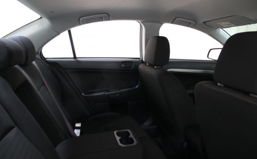 2012 Mitsubishi Lancer SE #16