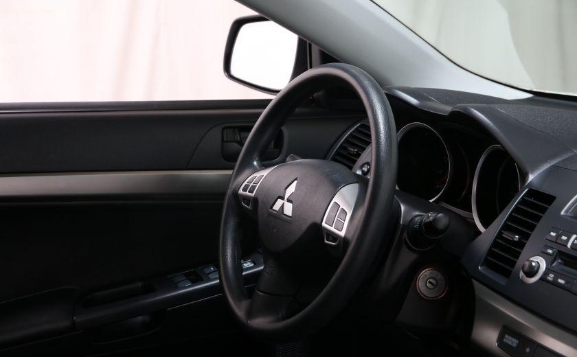 2012 Mitsubishi Lancer SE #19
