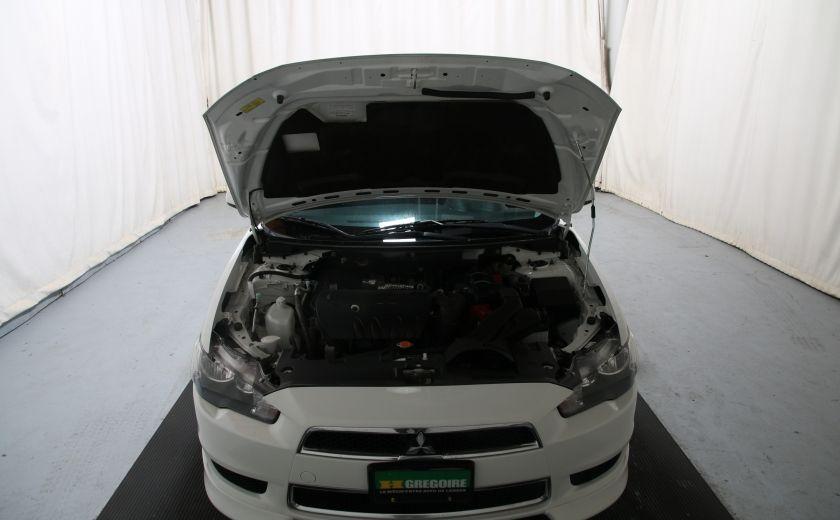 2012 Mitsubishi Lancer SE #21