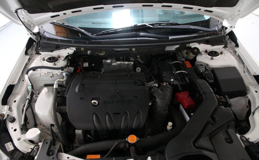 2012 Mitsubishi Lancer SE #22