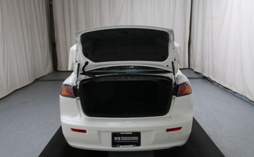 2012 Mitsubishi Lancer SE #23