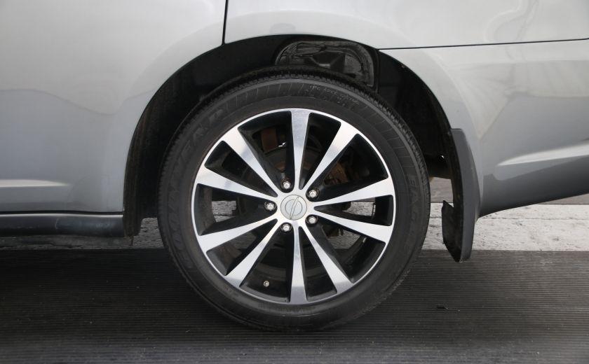 2012 Chrysler 200 S #26